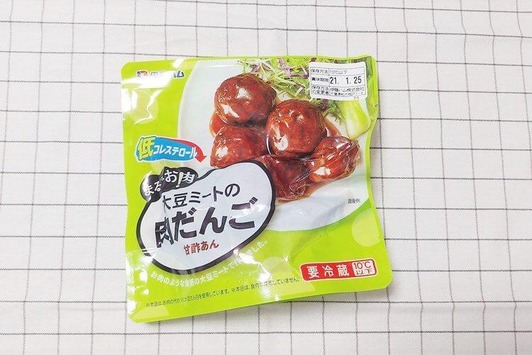 伊藤ハム 大豆ミートの肉だんご