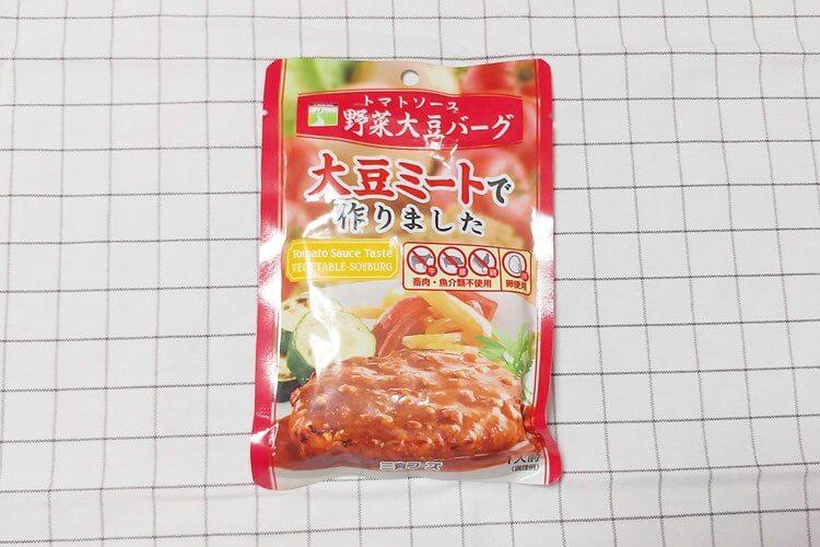 三育フーズ 野菜大豆バーグ